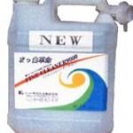 Newファインクリーナー9000 | 作業着専用洗剤 | 関西石油製品販売