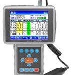MD-320 | ポータブル振動診断システム | 旭化成エンジニアリング