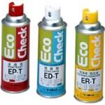 エコチェックE-T | エコ探傷剤 | マークテック
