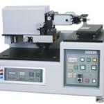 トライボギア TYPE:22 | 連続加重式表面測定機 | 新東科学
