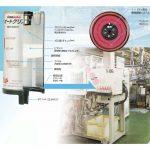 自動給油器 オートグリス | 長期間連続給油 | ジェーシーサービス
