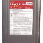 SUNOCOブレーキフルードBF3 | グリコール系ブレーキフルード | 日本サン石油