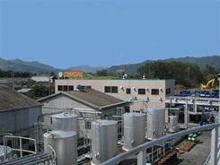 中外油化学工業
