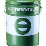 ラスファイター BS乾性 | 酸化ワックス系長期防錆剤 | 日本グリース