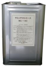 サミックラストエース MG-140 | 油膜形防錆剤 | 三和化成工業