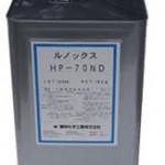 ルノックスHP-70N | 中~高圧スプレー用洗浄剤 | 東邦化学工業