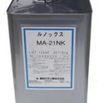 ルノックスMA-21NK | 低圧シャワー,超音波浸漬用中性タイプ洗浄剤 | 東邦化学工業