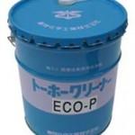 トーホークリーナーECO-P | 床,機械用洗浄剤 | 東邦化学工業