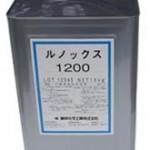 ルノックス1200 | 鉄・非鉄金属用防錆剤 | 東邦化学工業