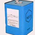 デタージェントL-500F | 電子ビーム溶接前の中間洗浄剤 | ネオス