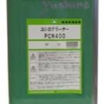 ユシロクリーナーPCW400 | 水溶性アルカリ洗浄剤 | ユシロ化学工業