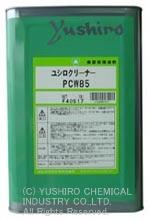 ユシロクリーナーPCW85   耐硬水性金属用水系洗浄剤   ユシロ化学工業