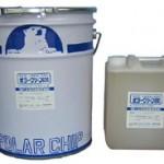 ポラークリーン690 | 植物油が原料の脱脂洗浄液 | 田中インポートグループ