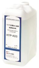 HYP-AD3   ワイヤー放電加工の緑青付着防止   NMC