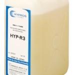 HYP-R3(除錆剤)  NMC(エヌエムシー)