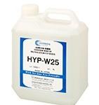 HYP-W25(防錆剤)  NMC(エヌエムシー)