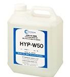 HYP-W50(防錆剤)  NMC(エヌエムシー)