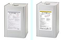 Nk-3000X,Nk-SX | 油性防錆剤 | NMC
