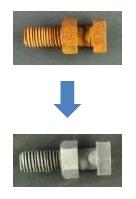 RUSTOPサビ取り剤・防錆潤滑剤 | サビ取り剤・高浸透防錆潤滑剤 | 日本パーカライジング