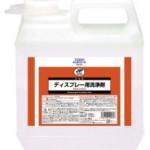 ディスプレー用洗浄剤 帯電防止剤配合 | イチネンケミカルズ