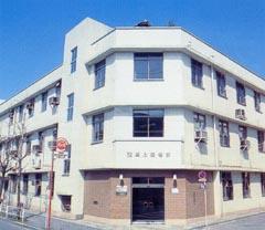 阪上製作所