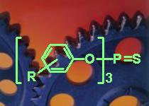 イルガルーブシリーズ(Irgalube)(添加剤)  BASFジャパン