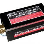 スーパードレックスSDX610型   省エネ型ドレントラップ   フクハラ