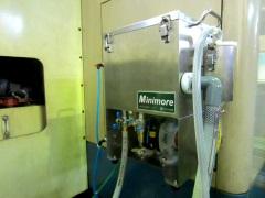 ミニモア | 浮上油回収装置 | パパス