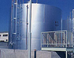 再生重油   東亜オイル興業所