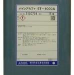 パインアルファST-100CA | 精密脱脂洗浄剤 | 荒川化学工業