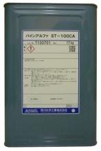 パインアルファST-100CA   精密脱脂洗浄剤   荒川化学工業
