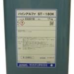 パインアルファST-180K | フラックス洗浄剤 | 荒川化学工業