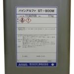 パインアルファST-900M | 難溶性樹脂の除去用洗浄剤 | 荒川化学工業