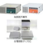 強力超音波洗浄機フェニックスレジェンドシリーズ  カイジョー