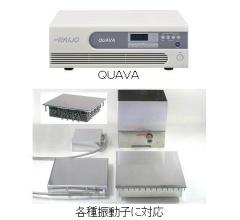 QUAVA | 超音波洗浄機 | カイジョー