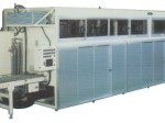 フッ素系溶剤対応洗浄システム | 新オオツカ