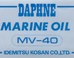 ダフニーマリンオイルMV40(舶用潤滑油)  出光興産