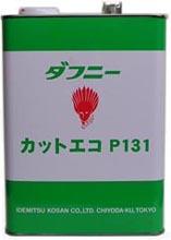 ダフニーカットエコP131 | セミドライ加工用非塩素系切削油 | 出光興産