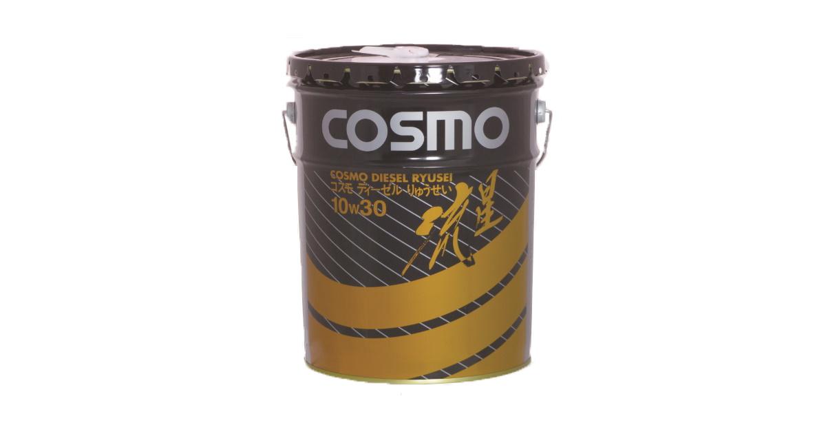 コスモディーゼルスーパー流星 | マルチディーゼル専用油 | コスモ石油ルブリカンツ