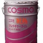 コスモ耐熱マルチギヤーオイル | 耐熱型ギヤー油 | コスモ石油ルブリカンツ