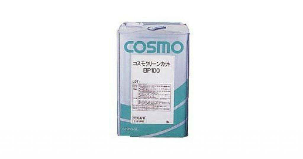 コスモクリーンカットシリーズ | 不水溶性非塩素系切削油 | コスモ石油ルブリカンツ