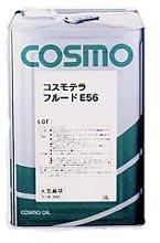 コスモテラフルードE | 生分解性基油油圧作動油 | コスモ石油ルブリカンツ