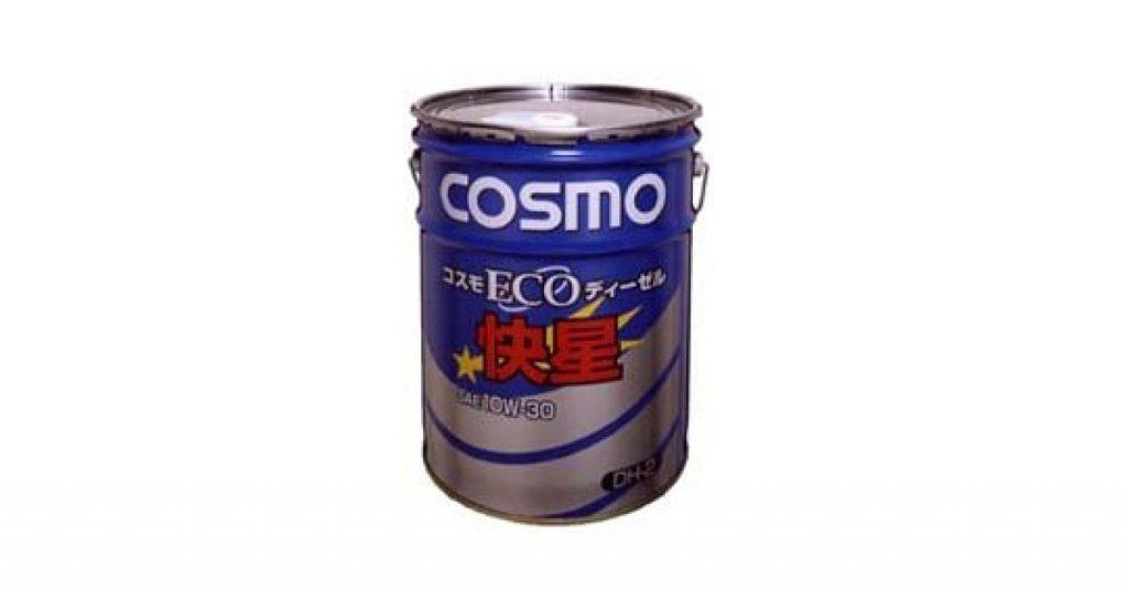 コスモECOディーゼル快星   JASO DH-2適合ディーゼルエンジン油   コスモ石油ルブリカンツ