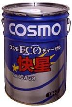 コスモECOディーゼル快星 | JASO DH-2適合ディーゼルエンジン油 | コスモ石油ルブリカンツ