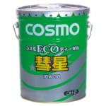 コスモECOディーゼル彗星   超ロングドレンディーゼルエンジン油   コスモ石油ルブリカンツ