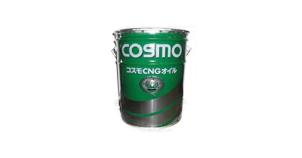 コスモCNGオイル   CNG車専用エンジン油   コスモ石油ルブリカンツ