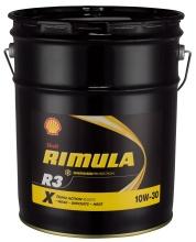 シェル リムラ R3 X | マルチグレードエンジン油 | シェル ルブリカンツ ジャパン