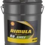 シェル リムラ R6 LME-J   全合成ディーゼルエンジン油   昭和シェル石油