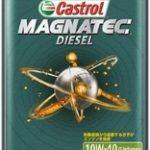 MAGNATEC DIESEL | ディーゼルエンジン専用油 | カストロール