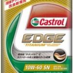 EDGE 10W-60 | レーシングスペックガソリンエンジン油 | カストロール